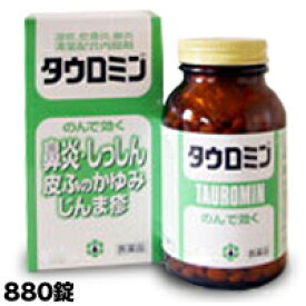 【第2類医薬品】【福井製薬】タウロミン 880錠※お取り寄せになる場合もございます【RCP】【02P03Dec16】