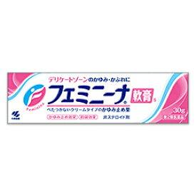 【第2類医薬品】【小林製薬】フェミニーナ軟膏S 30g【RCP】【02P03Dec16】
