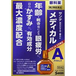 【第2類医薬品】【参天製薬】サンテメディカルアクティブ12ml※お取り寄せ商品【RCP】