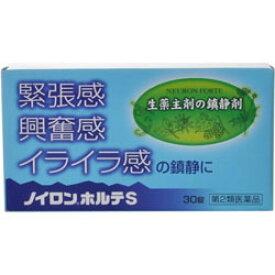 【第2類医薬品】【オール薬品】ノイロンホルテS 30錠 ※お取り寄せになる場合もございます 【RCP】【02P03Dec16】