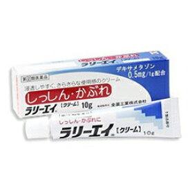 【第(2)類医薬品】【全薬工業】ラリーエイ クリーム 10g ※お取り寄せになる場合もございます 【RCP】【02P03Dec16】