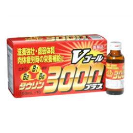 【第3類医薬品】【中外医薬生産】V・ゴール3000プラス 100ml×10本 ※お取り寄せになる場合もございます 【RCP】