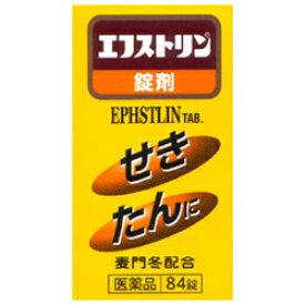 【第(2)類医薬品】【大昭製薬】エフストリン 84錠 ※お取り寄せになる場合もございます 【RCP】【02P03Dec16】