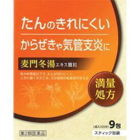 【第2類医薬品】【北日本製薬】麦門冬湯エキス顆粒KM (分包) 9包 ※お取り寄せになる場合もございます【RCP】
