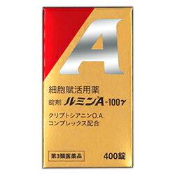 【第3類医薬品】【日水製薬】ルミンA100γ 400錠【RCP】