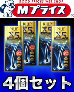 【第1類医薬品】【大正製薬】リアップ X5 プラス 60ml×4個セット(抜け毛・フケ ) 【RCP】