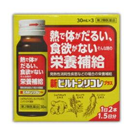 【第2類医薬品】【中外医薬生産】新ビルトンリコレ プラス 30mL×3本 ※お取り寄せになる場合もございます【RCP】