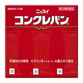 【第3類医薬品】【日水製薬】コンクレバン 500mL×3本入りパック【RCP】