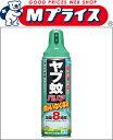【フマキラー】ヤブ蚊バリア 450ml(医薬部外品) ※お取り寄せ商品【KM】【RCP】【02P03Dec16】