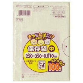【日本サニパック】きっちんばたけ保存袋 中 増量 F−02 ※お取り寄せ商品【RCP】