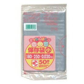 【定形外郵便☆送料無料】【日本サニパック】きっちんばたけ保存袋 小 50枚 F−16 ※お取り寄せ商品【RCP】