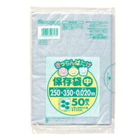 【日本サニパック】きっちんばたけ保存袋 中 50枚 F−17 ※お取り寄せ商品【RCP】