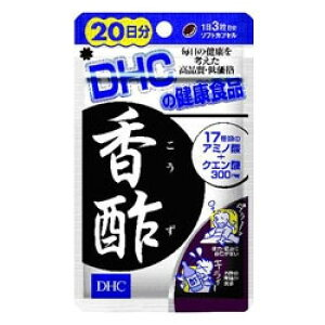 【DHC】香酢 20日分(60粒) ※お取り寄せ商品【RCP】