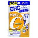 【送料無料まとめ買い57個セット】【DHC】ビタミンCハードカプセル 20日分 (40粒) ※お取り寄せ商品【RCP】
