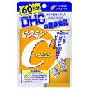 【DHC】ビタミンCハードカプセル 60日分 (120粒) ※お取り寄せ商品【KM】【RCP】【02P03Dec16】