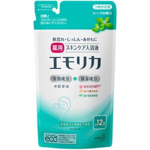 【花王】エモリカ ハーブの香り つめかえ用 360ml ※お取り寄せ商品【KM】【RCP】【02P03Dec16】