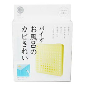 【コジット】コジット バイオ お風呂のカビきれい ◆お取り寄せ商品【RCP】【02P03Dec16】