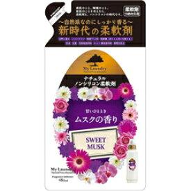 【ティーツー】マイランドリー詰替用 ムスクの香り 480ml ※お取り寄せ商品【RCP】【02P03Dec16】
