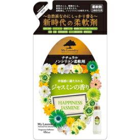 【ティーツー】マイランドリー詰替用 ジャスミンの香り 480ml ※お取り寄せ商品【RCP】【02P03Dec16】