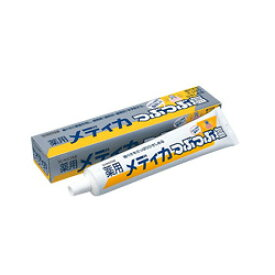 【サンスター】薬用メデイカ つぶつぶ塩 170g ※お取り寄せ商品【RCP】【02P03Dec16】