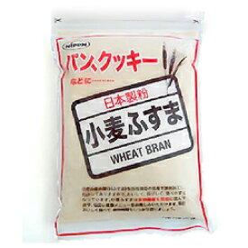 【お得な2個セット】【日本製粉】小麦ふすま 300g ※お取り寄せ商品【RCP】【02P03Dec16】