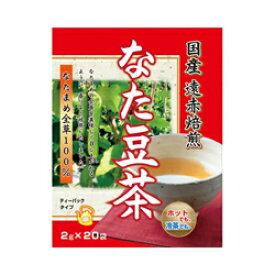 【ユニマットリケン】なた豆茶 20包 ※お取り寄せ商品【RCP】【02P03Dec16】