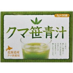 【ユニマットリケン】北海道産クマ笹青汁30包※お取り寄せ商品【RCP】【HLS_DU】