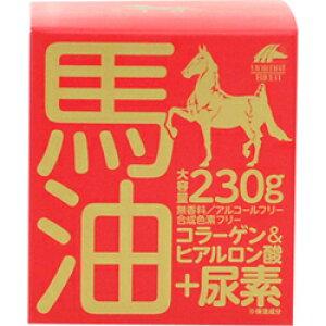 【ユニマットリケン】馬油クリーム+尿素 230g ◆お取り寄せ商品【RCP】