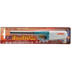 【東海】CRチャッカマンターボ ◆お取り寄せ商品【RCP】【02P03Dec16】