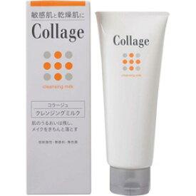【持田ヘルスケア】コラージュクレンジングミルク 100g ※お取り寄せ商品【RCP】【02P03Dec16】