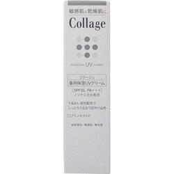 【持田ヘルスケア】コラージュ薬用保湿UVクリーム 30g (医薬部外品) ※お取り寄せ商品【RCP】【02P03Dec16】
