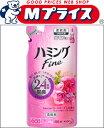 【花王】ハミングファイン ローズガーデンの香り つめかえ用 480ml ※お取り寄せ商品【KM】【RCP】【02P03Dec16】