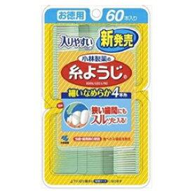 【小林製薬】糸ようじ 入りやすいタイプ 60本入 ※お取り寄せ商品【RCP】【02P03Dec16】