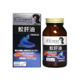 【野口医学研究所】鮫肝油 90粒 ※お取り寄せ商品【RCP】【02P03Dec16】