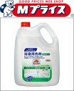 【花王】バスマジックリン除菌消臭プラス 4.5L ※お取り寄せ商品【RCP】【02P03Dec16】