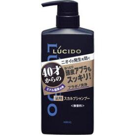 【マンダム】ルシード 薬用スカルプデオシャンプー(医薬部外品) 450ml ※お取り寄せ商品【RCP】