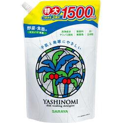 【サラヤ】ヤシノミ洗剤 スパウト詰替用 1500ml ※お取り寄せ商品【RCP】