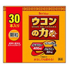 【3/1(月) Pt7倍!?】【ハウス食品】ウコンの力 顆粒 30本入※お取り寄せ商品【RCP】