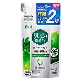 【花王】リセッシュ除菌EX グリーンハーブの香り つめかえ用 320ml ※お取り寄せ商品【RCP】
