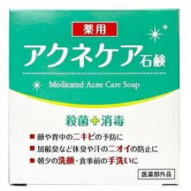 【クロバーコーポレーション】薬用 アクネケア 石けん 80g (医薬部外品)※お取り寄せ商品 【RCP】