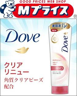なんと!あの【ユニリーバ】ダヴ(Dove) クリアリニュー洗顔料 130g  が「この価格!?」 ※お取り寄せ商品【RCP】【02P03Dec16】