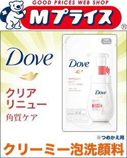 なんと!あの【ユニリーバ】ダヴ(Dove) クリアリニュー クリーミー泡洗顔料 つめかえ用 140ml が「この価格!?」 ※お取り寄せ商品【RCP】【02P03Dec16】