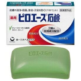 【第一三共ヘルスケア】ピロエース石鹸 70g ※医薬部外品 ※お取り寄せ商品【RCP】
