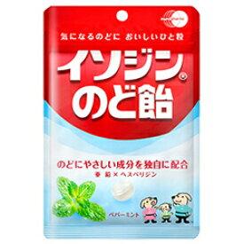 【ムンディファーマ】イソジンのど飴 ペパーミント袋 91g ※お取り寄せ商品【RCP】