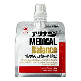 なんと!あの【タケダ】アリナミンメディカルバランス 100mL ※指定医薬部外品 が「この価格!?」※お取り寄せ商品 【RCP】