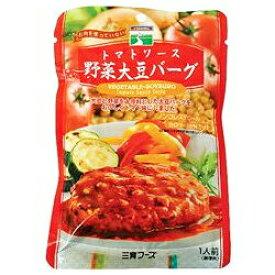 【三育フーズ】 トマトソース野菜大豆バーグ 100g ◎お取り寄せ商品【RCP】【02P03Dec16】