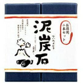 【ペリカン石鹸】ペリカン石鹸 泥炭石2個パック ◆お取り寄せ商品【P】【RCP】【02P03Dec16】