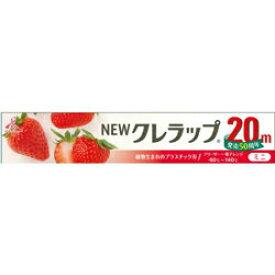 【8/1(日) Pt7倍!?】【クレハ】NEW クレラップ ミニ (22×20m)◆お取り寄せ商品【RCP】