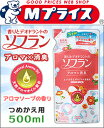 【ライオン☆イチオシ市場】なんと!あの【ライオン】香りとデオドラントのソフラン アロマナチュラル アロマソープの…