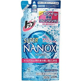 【12/15(日) P15倍!?】なんと!あの【ライオン】トップ SUPER NANOX(スーパー ナノックス) つめかえ用 合計950g+130gセット(360g×3個)が「この価格!?」 ※お取り寄せ商品【RCP】【02P03Dec16】